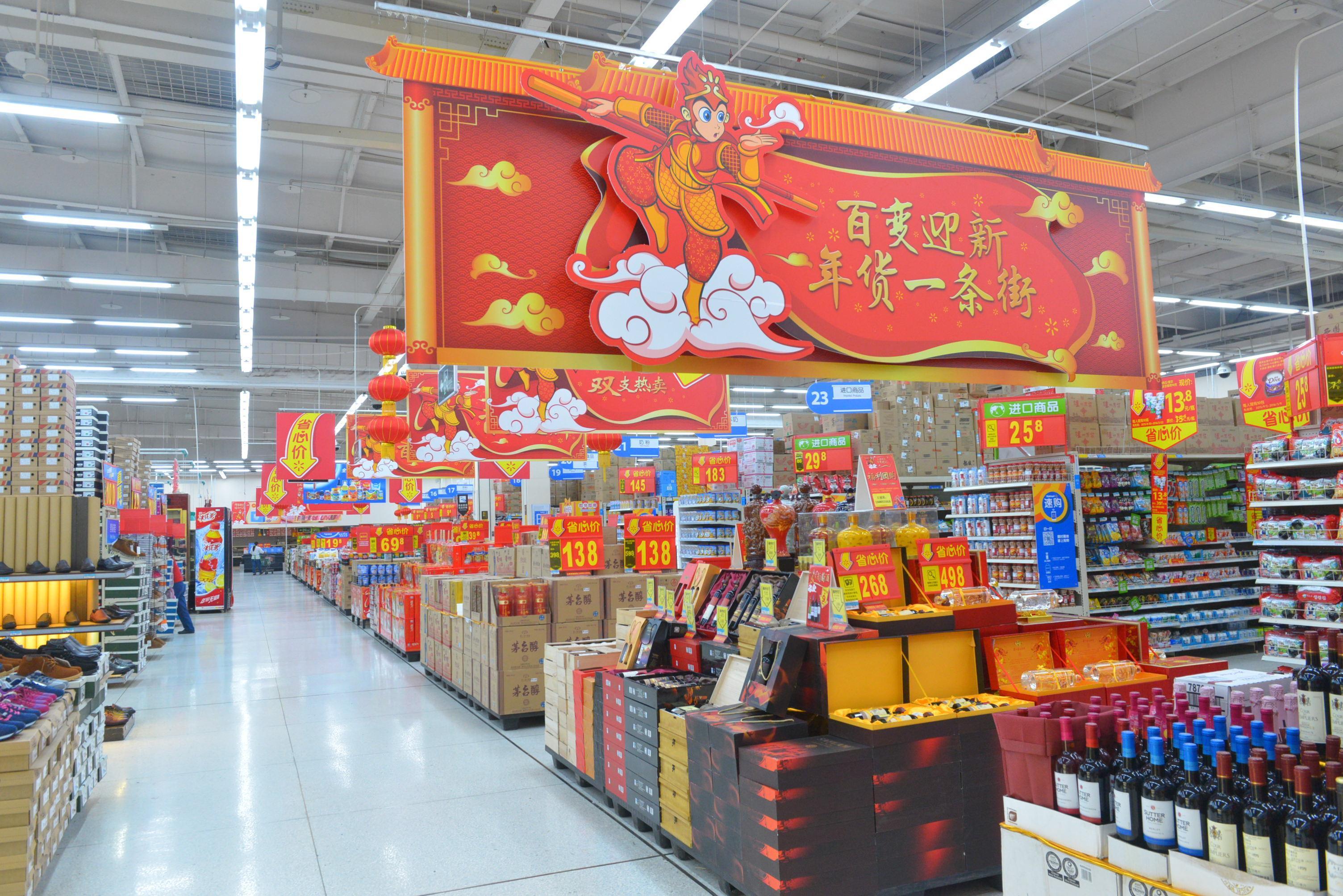 Ảnh siêu thị ở Trung Quốc trước thềm năm mới