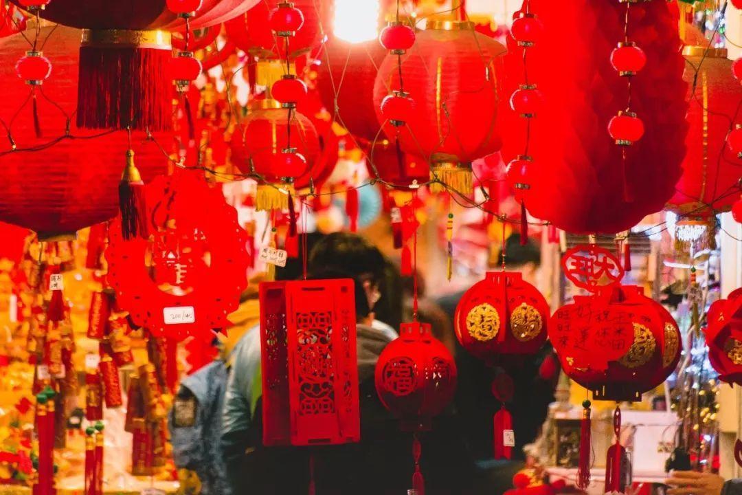 Ảnh tết Trung Quốc đẹp