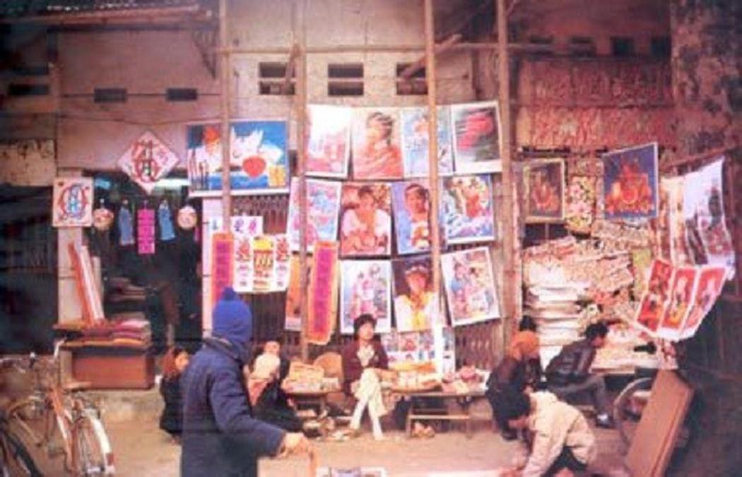 Hình ảnh Tết thời bao cấp của người Hà Nội