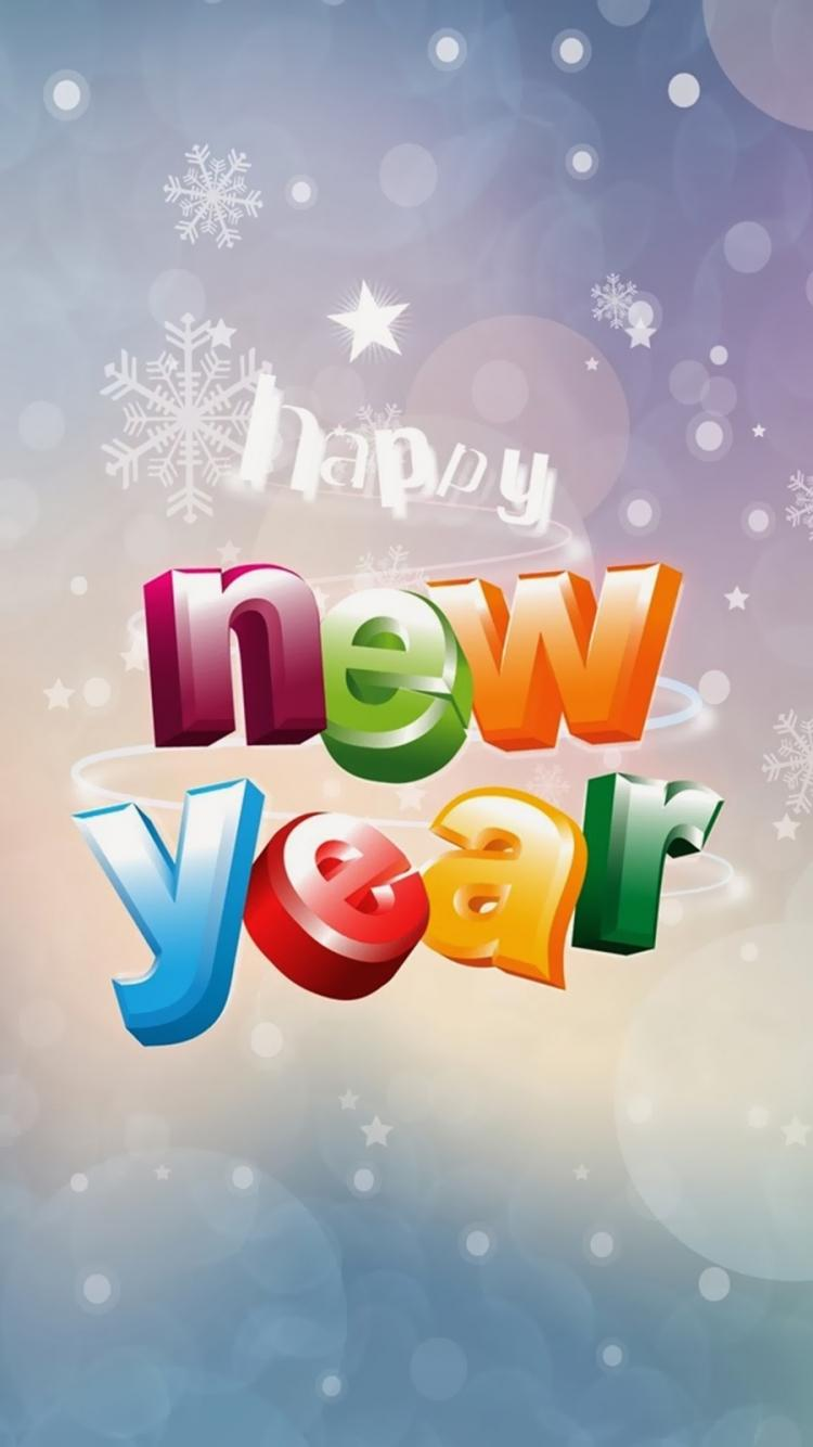 Hình nền Tết Happy new year cho điện thoại